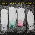 涂胶手套防护手套 1