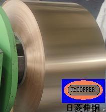 超硬EH特硬SH磷銅帶箔C5191C5210 環保 分條