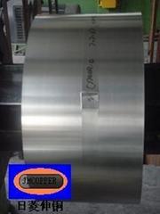屏蔽罩屏蔽框白銅帶箔C7521C7701