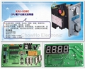 CPU coin selector acceptor with USB timer board