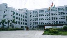 SINTRON TECHNOLOGY (HK) INTERNATIONAL CO., LIMITED