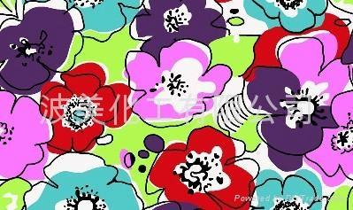 尼龍萊卡泳裝內衣布酸性印花專用染料及助劑 1