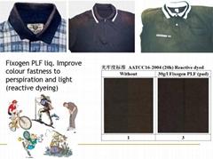 光汗復合色牢度改善劑 PLF