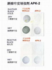 湿摩擦牢度提高剂 APK-2