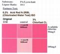 尼龍耐氯水固色劑 Chlorf