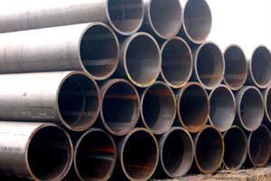 ERW steel pipe 1