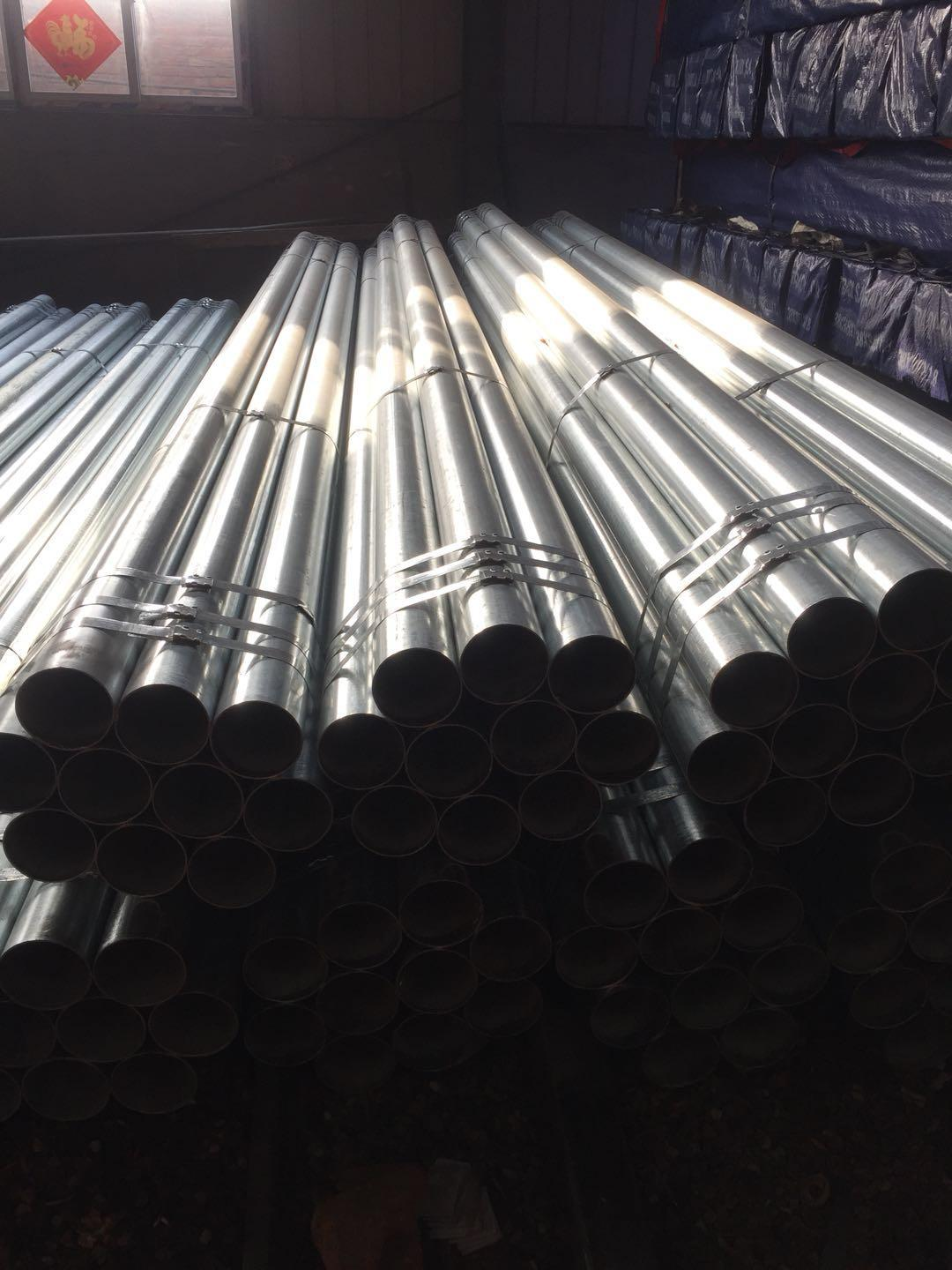 hot dipped galvanized pipe 4