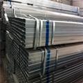 鍍鋅帶鋼管 8