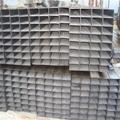rectangular hollow section / RHS 4