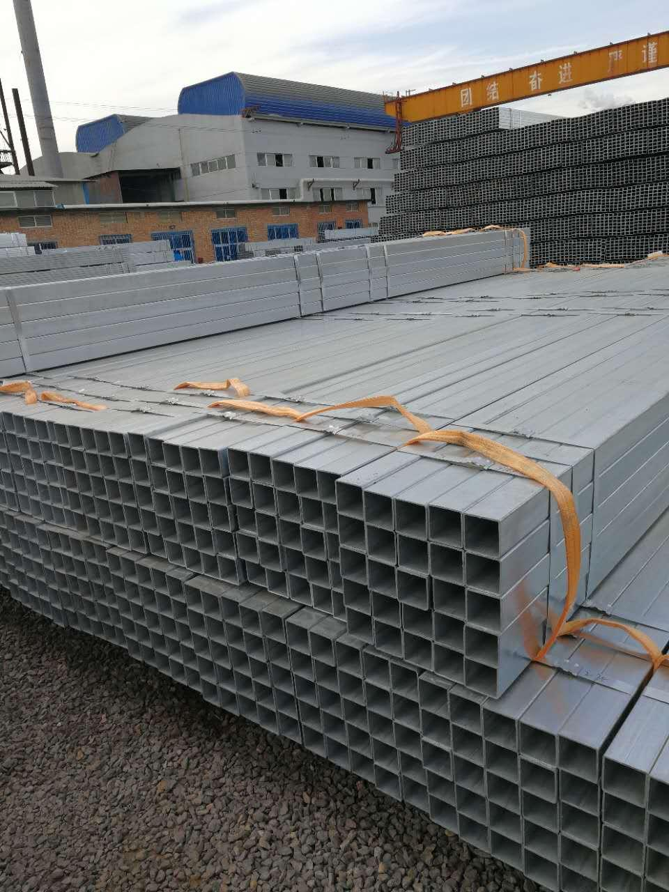 rectangular hollow section / RHS 9