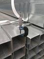 rectangular hollow section / RHS 14
