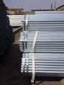 镀锌钢管 11
