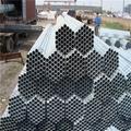 熱鍍鋅鋼管 5