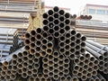 "ERW Steel Tubes 1/2""-10""  20-219mm"