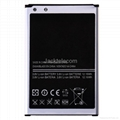 For Samsung Note 3 battery