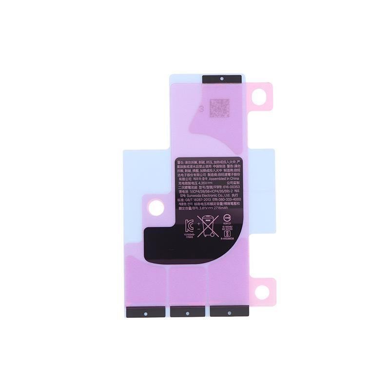 For iPhone X Battery Adhesive Replacement 1
