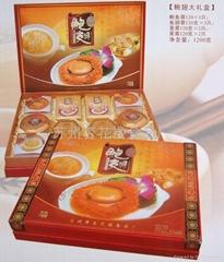 蘇州杏花樓月餅