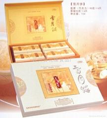 蘇州中秋月餅