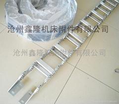 鑫隆牌TL鋼制拖鏈
