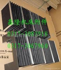鑫隆牌柔性风琴式导轨防护罩