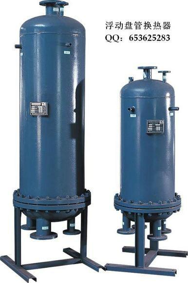 汽水浮動盤管換熱器特點 1