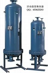 汽水浮動盤管換熱器特點