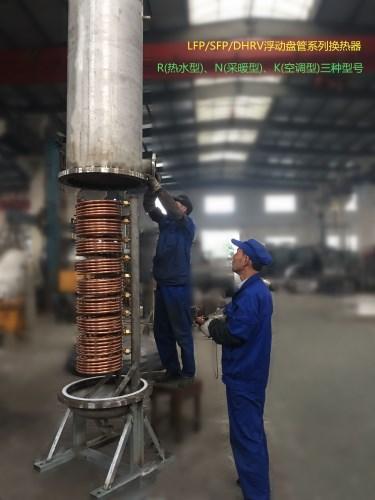汽水浮動盤管換熱器特點 3
