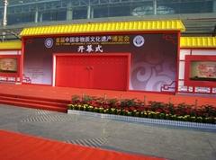 中国济南-非物质文化遗产博览会