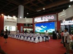 全國圖書交易會-山東省展台