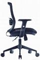 staff chair  2