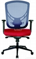 Tender Mate Office chair 1
