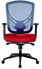 Tender Mate Office chair