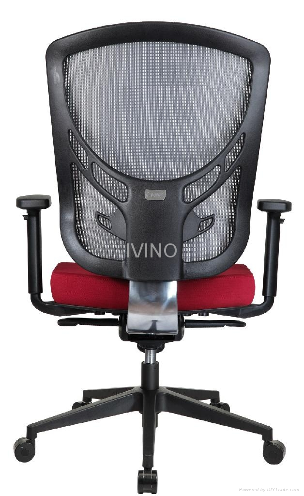 Tender Mate Office chair 2