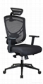 Tender Mate Executive office chair 3
