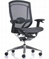 Mesh Manager Chair