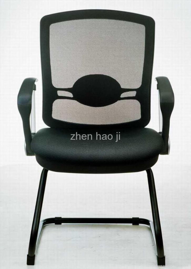 meeting chair 1