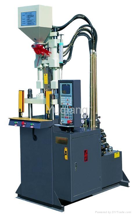 16ton plastic vertical injection machine  2