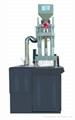 16ton plastic vertical injection machine  3