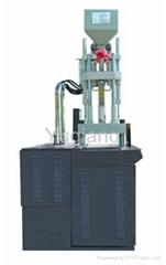 45ton plastic injection machine