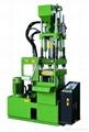 60ton plastic vertical injection machine