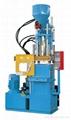 75g plastic vertical injection machine  1