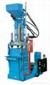 75g plastic vertical injection machine  2