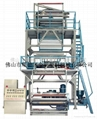 Shrink film blowing machine