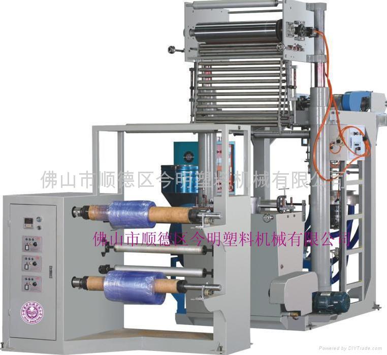 PVC shrink film blown machine 1