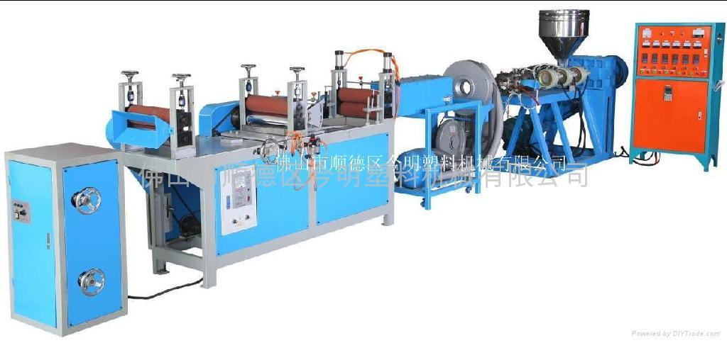 PVC shrink film blown machine 2
