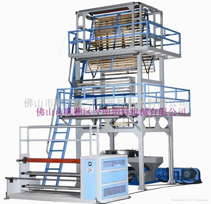 Two co-extruded PE film blowing machine 1