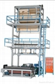 Two co-extruded PE film blowing machine 2