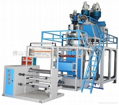 Three-tier co-extrusion PP film blowing machine
