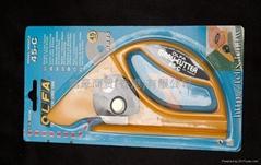 OLFA地毯刀/45-C