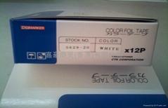 HOTMARKER色带/S62